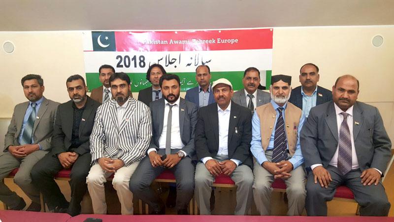 ڈاکٹر طاہرالقادری کا دورہ پورپ، عوامی تحریک یورپ کا اجلاس کوپن ہیگن میں ہو گا
