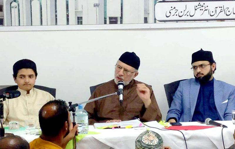 جرمنی، برلن: شیخ الاسلام ڈاکٹر محمد طاہرالقادری کا کانفرنس سے خطاب