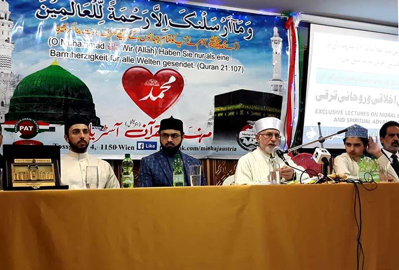 تکلیف کو خوشدلی سے قبول کرنا حسن خلق ہے: ڈاکٹر محمد طاہرالقادری کا ویانا میں خطاب