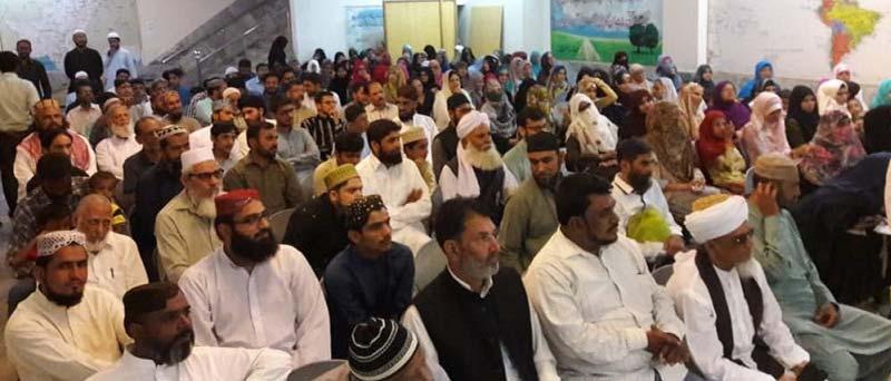 روز محشر قرآن حکیم انسان کی شفاعت کرے گا: کراچی میں علامہ سعید رضا البغدادی  کا عرفان القرآن کانفرنس سے خطاب