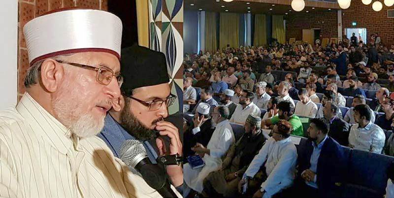 مسلمان وہ شخص ہے، جس سے دوسروں کی جان اور عزت محفوظ ہو: ڈاکٹر محمد طاہرالقادری کا سویڈن میں کانفرنس سے خطاب