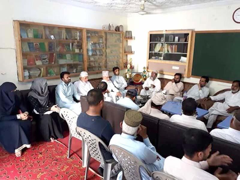 منہاج ویمن لیگ جہلم کی صدر محترمہ صفیہ رفعت کا دورہ جہلم