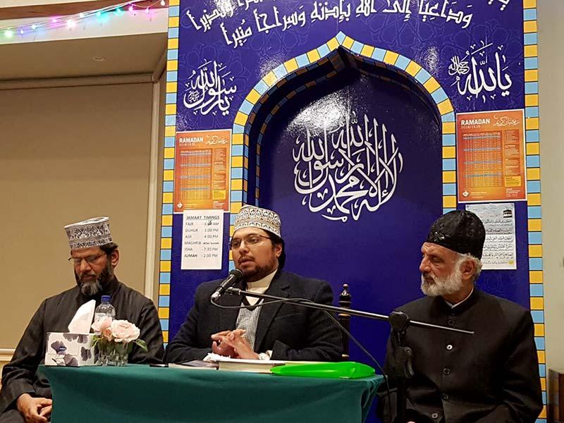 وکٹوریا: ڈاکٹر حسین محی الدین قادری کا درس عرفان القرآن