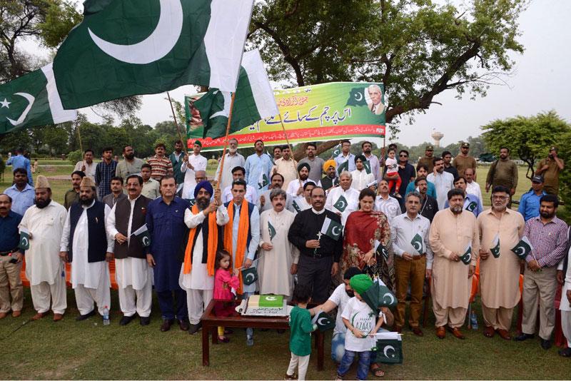 نیشنل مینارٹی ڈے کے موقع پر جیلانی پارک لاہور میں جشن آزادی تقریب کا انعقاد