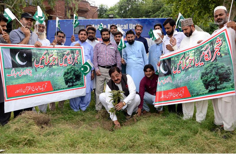 ''گرین پاکستان، کلین پاکستان'' مہم منہاج القرآن سیکرٹریٹ میں پودے لگانے کی تقریب