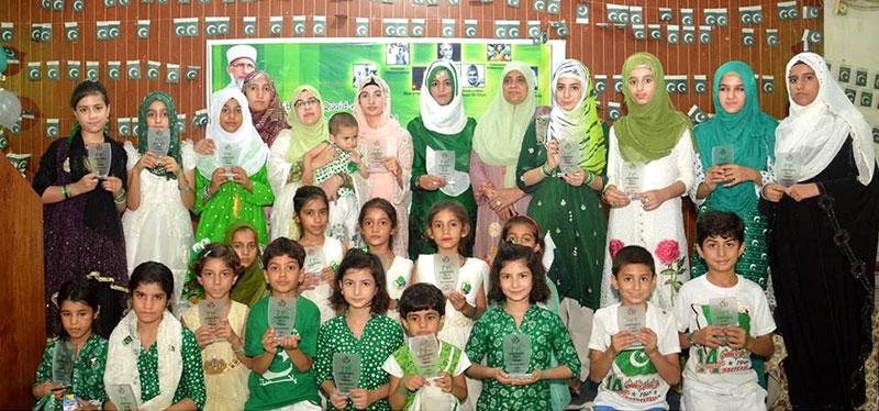 اسلام آباد: منہاج ویمن لیگ کا 'یوم آزادی اور مستقبل کے معمار' سیمینار