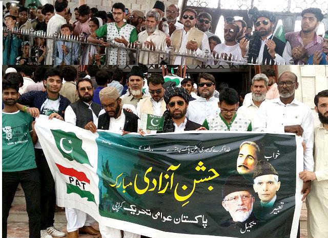 کراچی: پاکستان عوامی تحریک کے قائدین کی مزار قائد پر حاضری اور فاتحہ خوانی