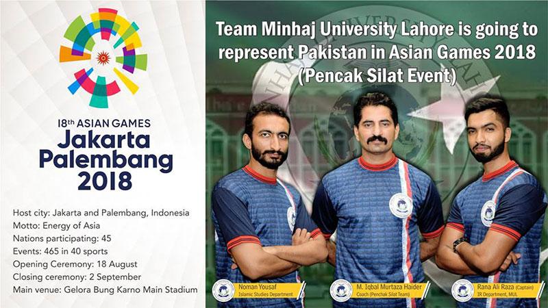 Team of Minhaj University Lahore to represent Pakistan in Asian Games 2018 (Pencak Silat Event)