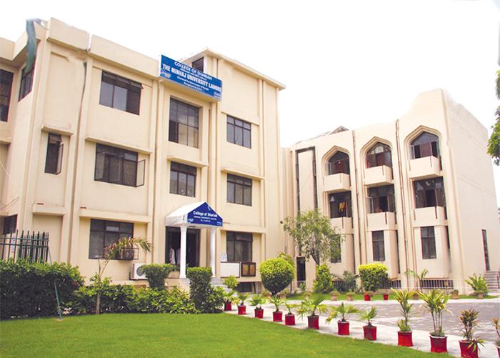 منہاج القرآن شریعہ کالج کے طلباء کا اعزاز، جامعہ الازہر میں نمایاں کامیابی حاصل کی، خرم نواز گنڈاپور و ڈاکٹر شفاقت بغدادی کی طلبہ کو مبارکبا