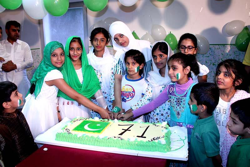 منہاج القرآن انٹرنیشنل بریشیاء کے زیراہتمام یوم آزادی پاکستان کی تقریب