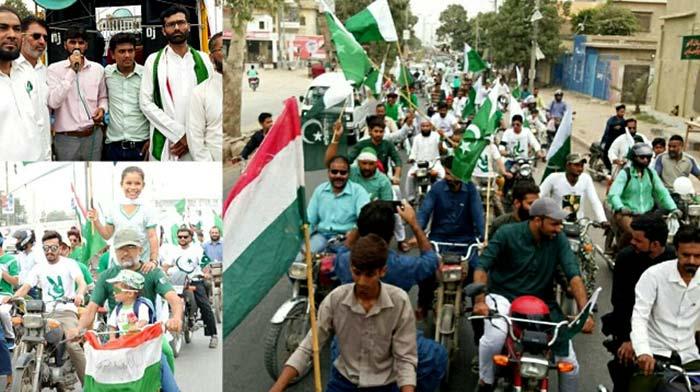 کراچی: منہاج یوتھ لیگ کی جیوے پاکستان ریلی