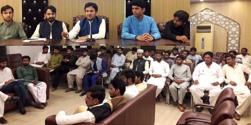 مصطفوی سٹوڈنٹس موومنٹ سنٹرل پنجاب کا صوبائی، ضلعی، تحصیلی عہدیداران کا اہم اجلاس