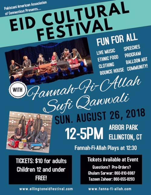 Eid Cultural Festival USA (26-08-2018)