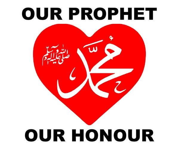 جمعۃ المبارک کو ''شان رحمۃ للعالمین'' کے طور پر منایا جائیگا: تحریک منہاج القرآن