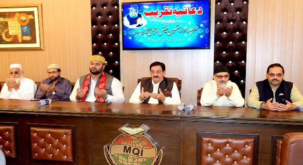 MQI announces to observe Aug 24 as 'Youm-e-Azmat-e-Mustafa (pbuh)'