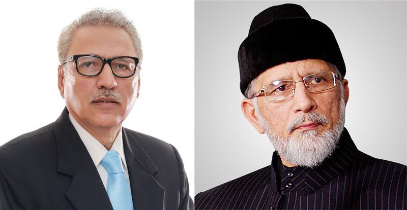 Dr Tahir-ul-Qadri congratulates Dr Arif Alvi on his election as President