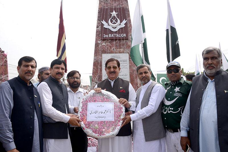 PAT delegation visits 'Yaadgar-e-Shuhada' on the 6th of September