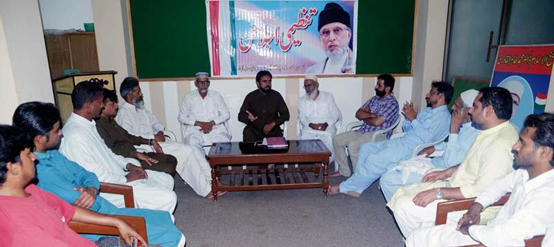 توہین آمیز خاکوں کیخلاف منہاج القرآن فیصل آباد کے زیراہتمام 31 اگست کو احتجاج ہو گا