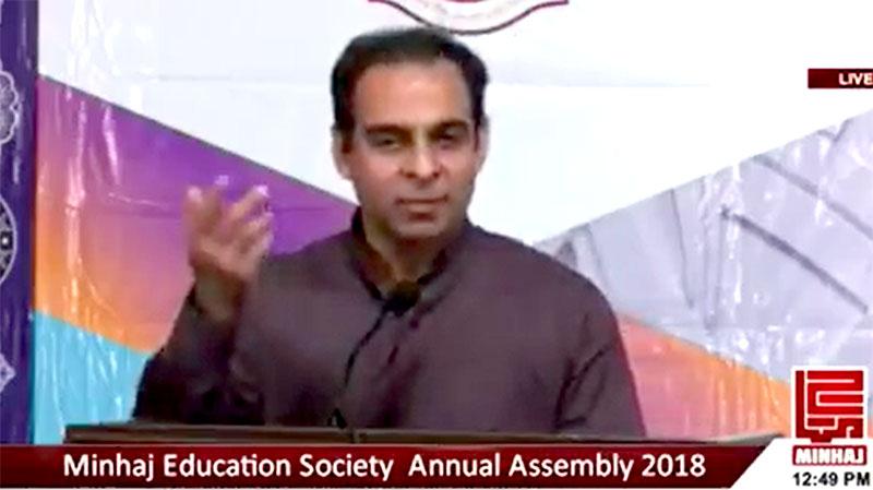 Qasim Ali Shah shares uniqueness of his relationship with Dr Tahir-ul-Qadri