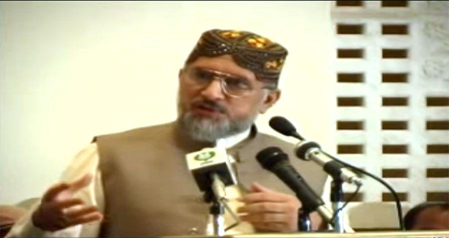 پاکستان میں جمہوری ادارے مستحکم کیوں نہیں ہو سکے؟