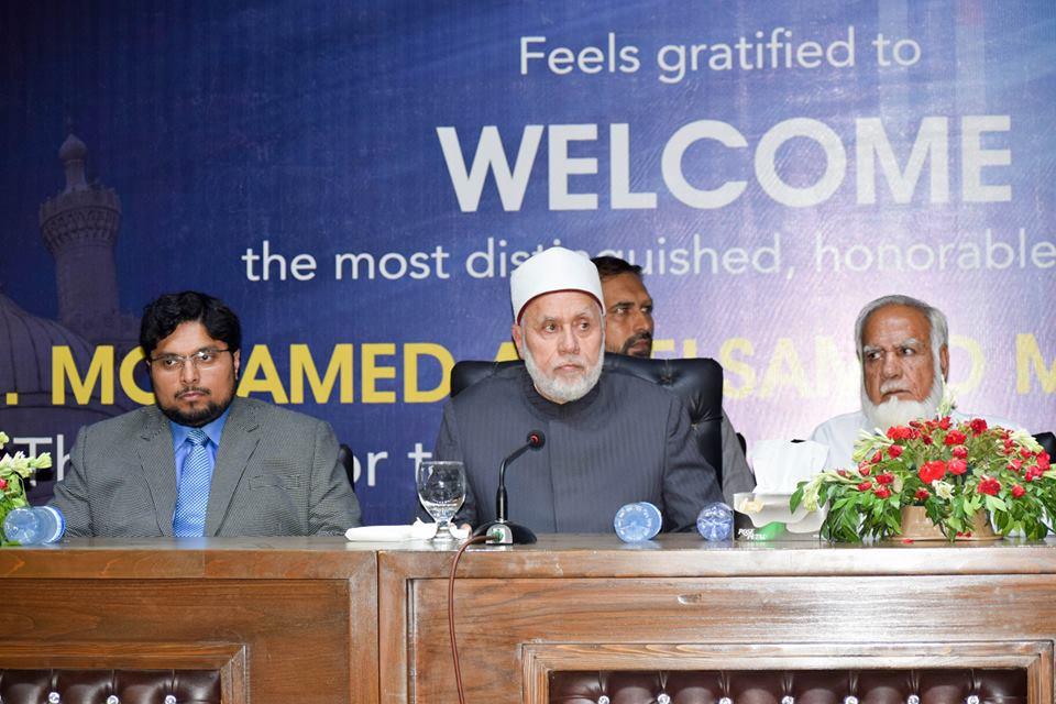 جامعہ الازہر یونیورسٹی مصر کے ایڈوائزر کا منہاج یونیورسٹی لاہور کا خصوصی دورہ