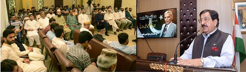 بانی پاکستان قائد اعظم محمد علی جناح اپنے کردار کی وجہ سے عظیم انسان تھے: عوامی تحریک کے زیراہتمام تعزیتی ریفرنس