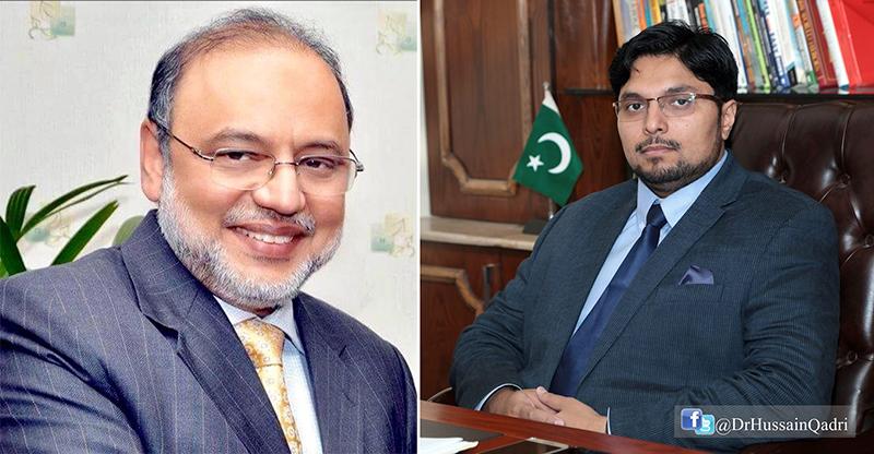 Dr Hussain Mohi-ud-Din Qadri expresses grief on death of Prof. Hassan Sohaib Murad