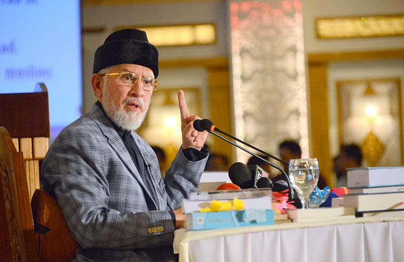 Perpetual clash between truth & falsehood is message of Karbala: Dr Tahir-ul-Qadri