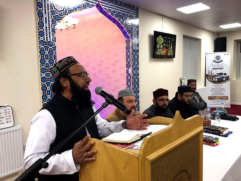 منہاج القرآن بریڈ فورڈ کے زیراہتمام مدینۃ الزاہرا میں ''درسِ کربلا کانفرنس'' کا انعقاد