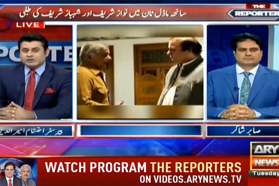 ARY News:  Sabir Shakir and Arif Hameed Bhatti comments on Lahore massacre