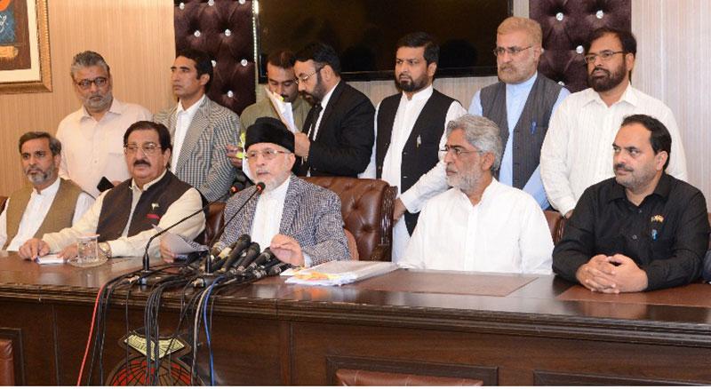 وزیراعظم نے ٹیلیفون کر کے انصاف کی فراہمی کے حوالے سے باردگر موقف کا اعادہ کیا: ڈاکٹر طاہرالقادری