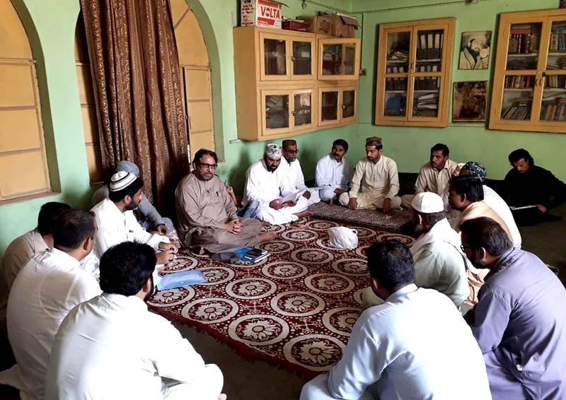 تحریک منہاج القرآن ضلع راجن پور کا اجلاس