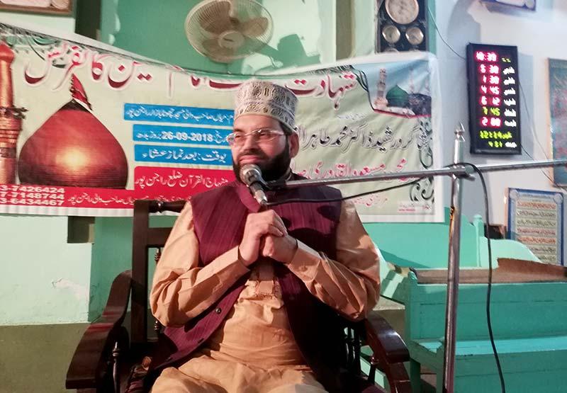 راجن پور: درس عرفان القرآن میں علامہ محمود مسعود قادری کا خطاب