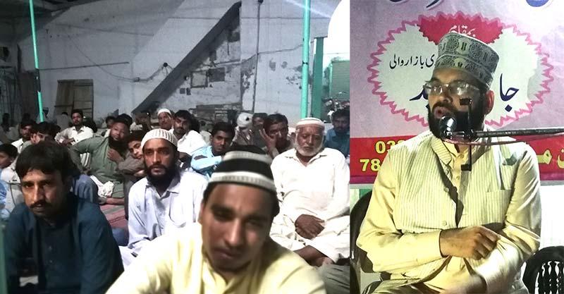 کوٹ مٹھن: پی پی حلقہ 296 بی کے زیرانتظام ماہانہ درس عرفان القرآن