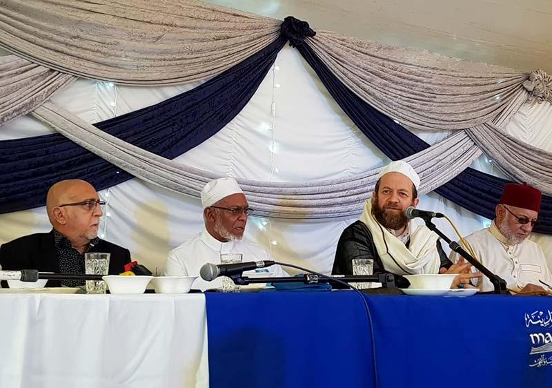 جنوبی افریقہ: منہاج القرآن کے زیراہتمام شہدائے کربلا کی یاد میں محفل