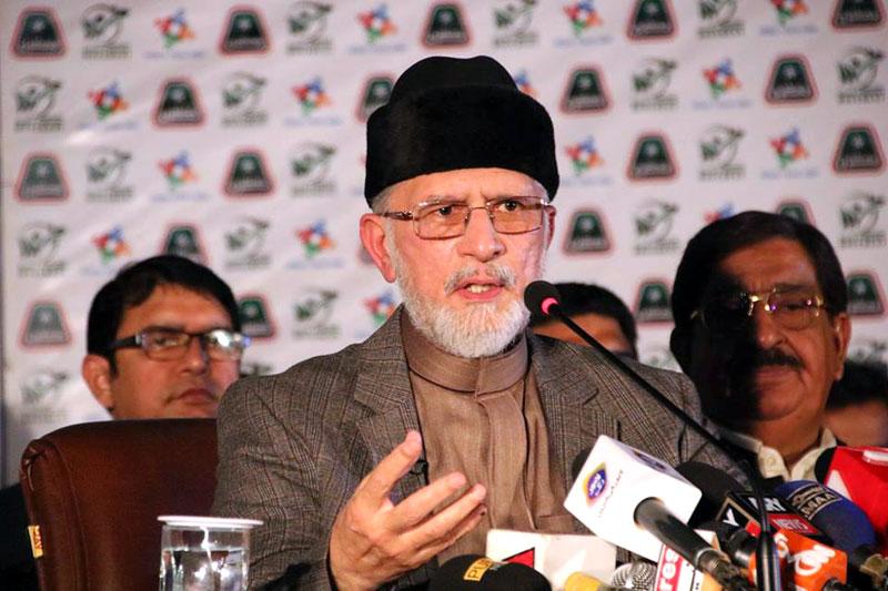 Dr Tahir-ul-Qadri addresses MSM Foundation Day Ceremony 2018