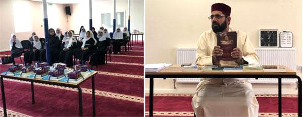 برطانیہ: ''مدینۃ الزہراء'' بریڈ فورڈ میں نئی کلاسز کی تعارفی نشست
