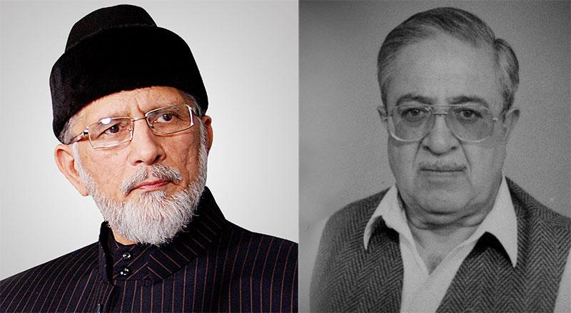 Dr Tahir-ul-Qadri grieved on death of elder brother of Khurram Nawaz Gandapur