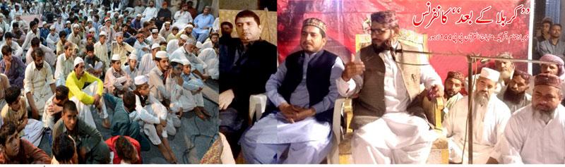 تحریک منہاج القرآن لاہور کے زیراہتمام ''کربلا کے بعد'' کانفرنس