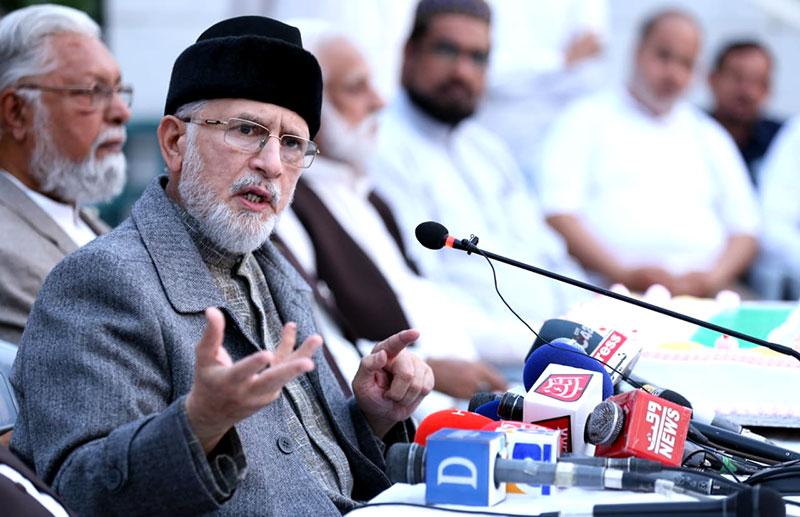 Dr Tahir-ul-Qadri addresses 38th Foundation Day Ceremony of MQI