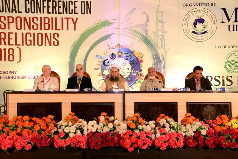 منہاج یونیورسٹی لاہور: دو روزہ عالمی کانفرنس ''سماجی ذمہ داریوں کے حوالے سے مذاہب عالم کا کردار''