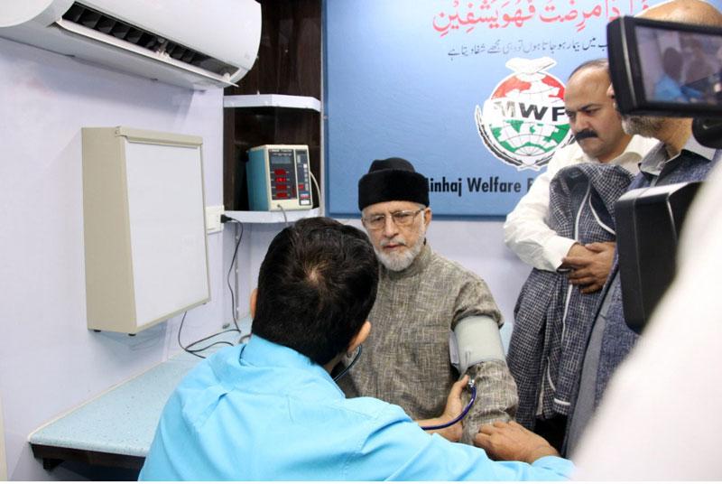 منہاج ویلفیئر لاہور کا موبائل کلینک اینڈ لیب منصوبہ اپنی مثال آپ ہے: ڈاکٹر طاہرالقادری