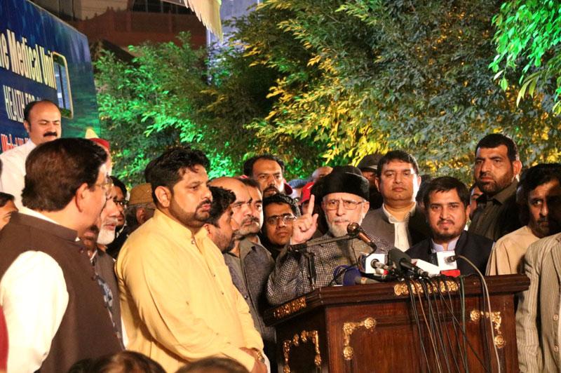 Dr Tahir-ul-Qadri inaugurates Minhaj Free Mobile Medical Unit