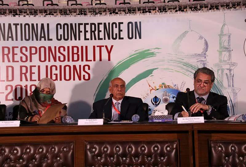 منہاج یونیورسٹی کی دو روزہ عالمی کانفرنس کے اختتامی سیشن میں امن ڈیکلیئریشن کی منظوری