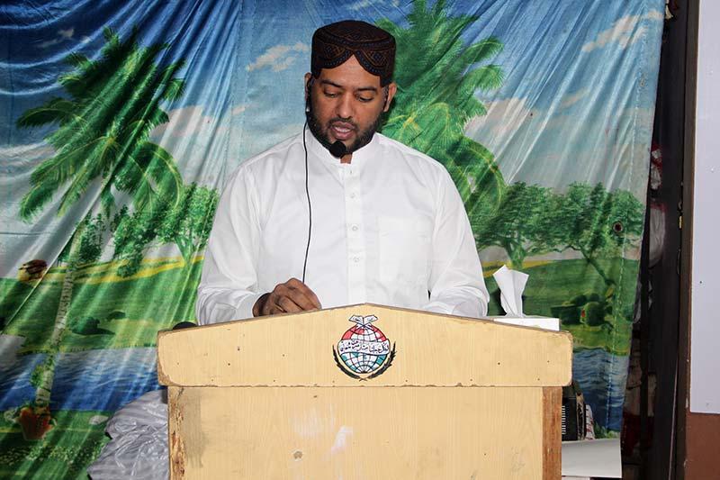 راجن پور: اسکالرز کے لیے 10 روزہ عرفان القرآن کورس