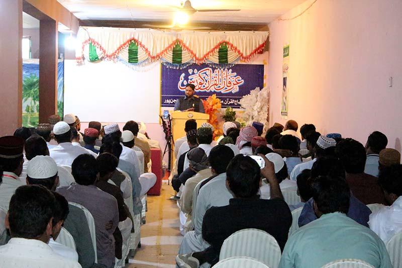 راجن پور: تحریک منہاج القرآن کے زیراہتمام 10 روزہ عرفان القرآن کورس کا افتتاح