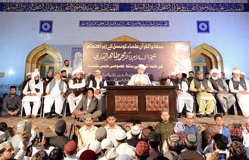 Shaykh-ul-Islam Dr Tahir-ul-Qadri holds a scholarly sitting with religious scholars