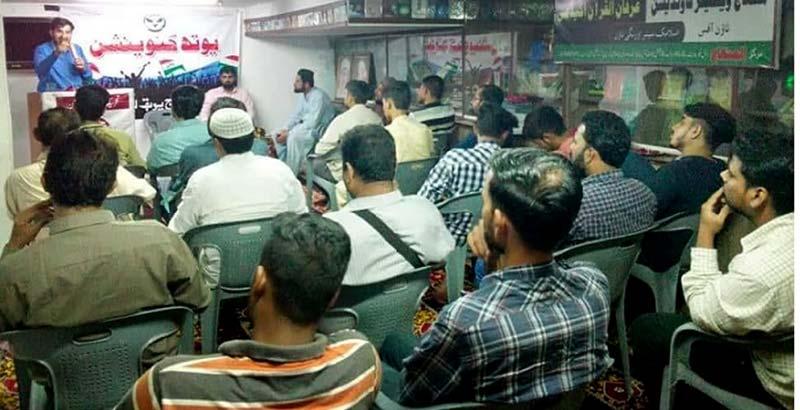 کراچی: منہاج یوتھ لیگ اورنگی ٹاؤن کا یوتھ کنونشن