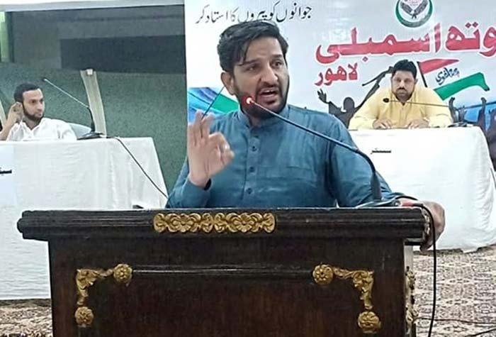 منہاج یوتھ لیگ لاہور کے زیراہتمام ڈسٹرکٹ یوتھ اسمبلی کا اجلاس