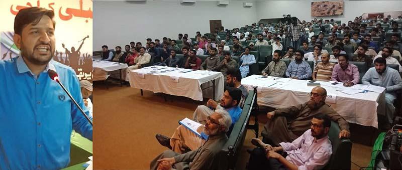 منہاج یوتھ لیگ کے زیراہتمام نیشنل میوزیم ایڈیٹوریم کراچی میں یوتھ اسمبلی کا اجلاس